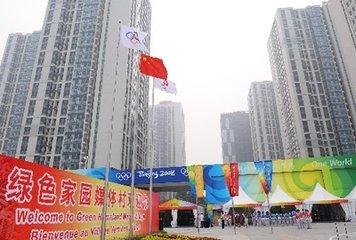 北京奥运媒体村天畅园地下车库照明节能改造